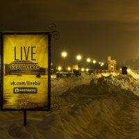 LIVE Биробиджан :: Роман Дорофеев