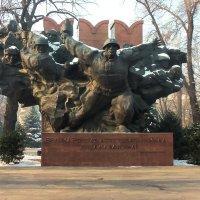 Памятник 28 Панфиловцам :: Юрий Владимирович