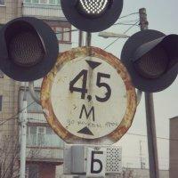 До Москвы... :: Касим