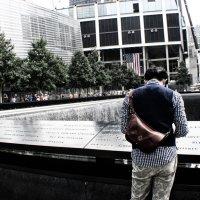 09/11 :: KateSav Sav