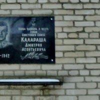 Герои города Люберцы. :: Ольга Кривых