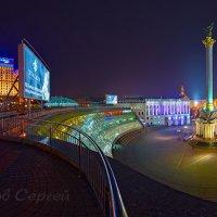 Ночная панорама Майдана. Киев. Украина :: Сергей Гаджилов