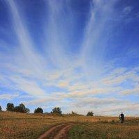 По дороге к облакам... :: Александр Никитинский
