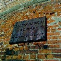 Нижегородский кремль. Пороховая башня. :: Павел Зюзин