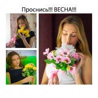 Стартует новый фото проект Проснись!Весна! :: Алена Киселева
