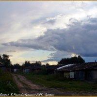 Сумерки :: Валерий Викторович РОГАНОВ-АРЫССКИЙ