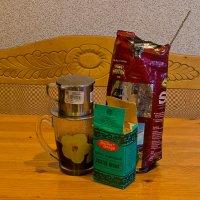 Вьетнамский кофе и ностальгия. :: Яков Реймер