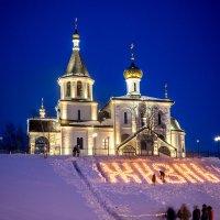 Акция Жизнь в Нефтеюганске :: Олег Бондаренко