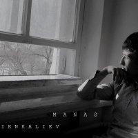 Манас Жиенғали :: Manas ZHienkaliev