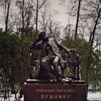 А.С. Пушкин. SPB :: Christian Suiy
