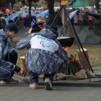 Зажжение паралимпийского огня :: Андрей Lyz