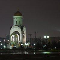 Храм Георгия Победоносца. Город Москва. :: Юрий Мясников