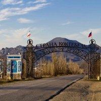 Единая Страна!!! :: Геннадий Валеев