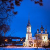 Вологда ночная... :: Александр Никитинский