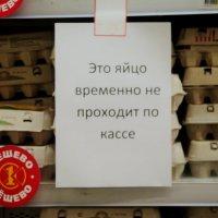 Забавно всё таки в наших магазинах иногда. :: Ольга Кривых