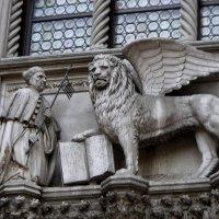 Святой Марк, лев и  мир. :: Ирина Сивовол