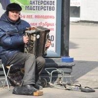 Я играю на гармошке... :: Антон Бояркеев
