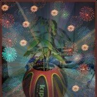 Баскетбольный мяч вышел на пенсию и наконец то, занялся любимым хобби! :: Ольга Кривых