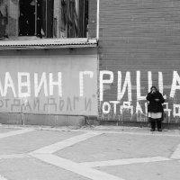 Коллекторы :: Константин Диордиев