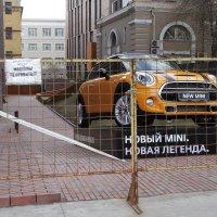 Машины не ставить!!! :D :: Павел Myth Буканов