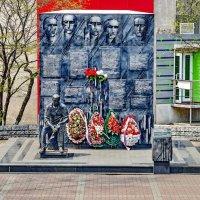 Памятник Приморцам погибшим в ходе локальных войн и военных конфликтов :: Александр Морозов