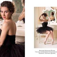 """Фотопроект  """"Black Swan"""" :: Юлиана Коршунова"""