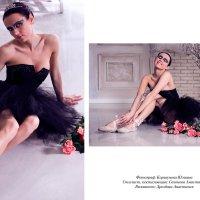 "Кадры с фотопроекта ""Black Swan"" :: Юлиана Коршунова"