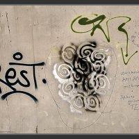 У бабушки на заборе... :: Shmual Hava Retro