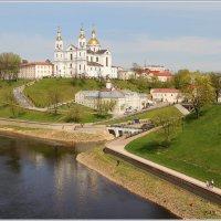 Витебск весенний. :: Роланд Дубровский