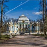 Прогулки в Царском Селе. В Екатерининском парке. Эрмитаж :: Валентин Яруллин
