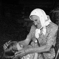 Наставления прабабушки :: Вера Шамраева