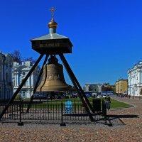 Новый Колокол у Смольного Собора. :: Александр Лейкум
