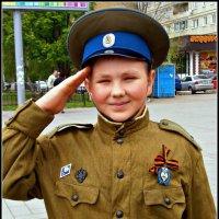 9 мая  Незнакомый мальчуган :: Лариса Коломиец