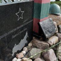 память о героях вечна :: Антонина Коквина