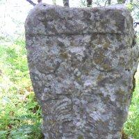 Крест-камень :: Arusia Davrisheva