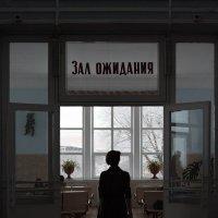 ожидание :: Вероника Старикова