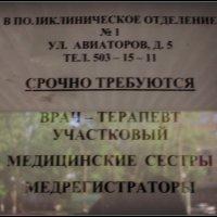 В Подмосковный город Люберцы срочно нужны: :: Ольга Кривых