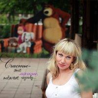 Светлана :: Мария Дергунова