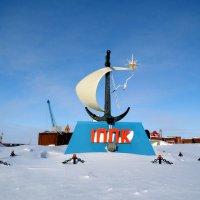 Первый пропускной пункт в порт Дудинки :: Сергей Карцев