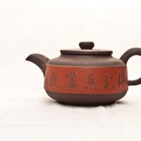 Китайский глиняный чайник :: Алексей Ерыкалин