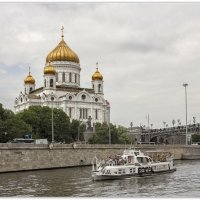 Кафедральный Соборный храм Христа Спасителя :: Александр Назаров