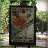Глубокая фантазия рекламных агентов. :: Ольга Кривых