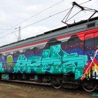 Железная дорога :: Волк
