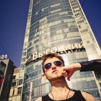 Он был слишком серьезен!) :: Дмитрий Бугров