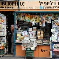Used books :: Мария Алешина