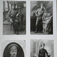 Старое фото... :: Владимир Павлов