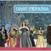 Пані Україна-2001 :: Юрий Муханов