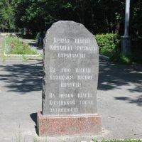 Памятник :: Константин Задоя
