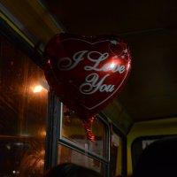 Floating heart in the bus :: Алексей Гимпель