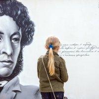 Пушкин. :: Александр Рамус